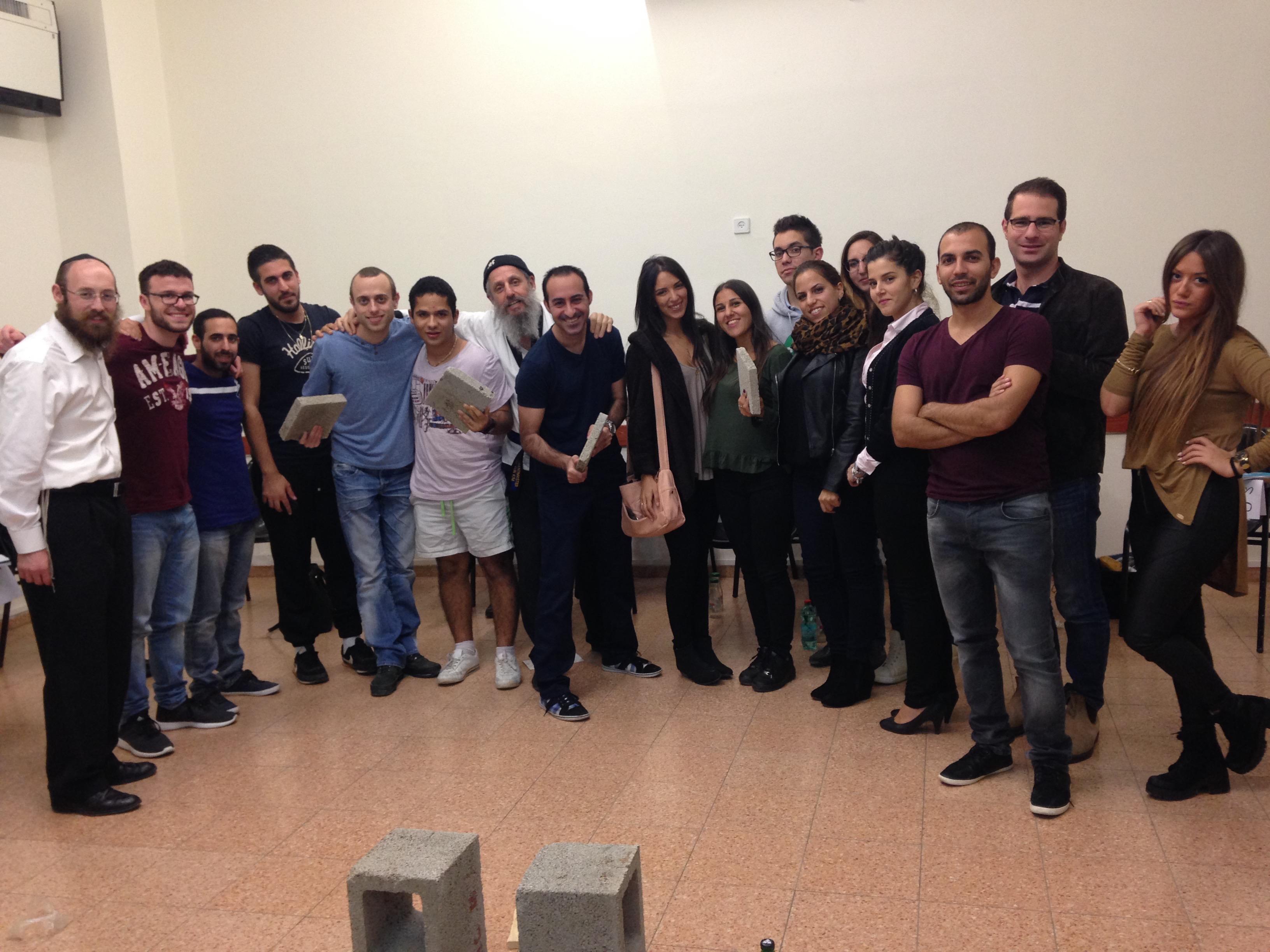 Netanya College 106