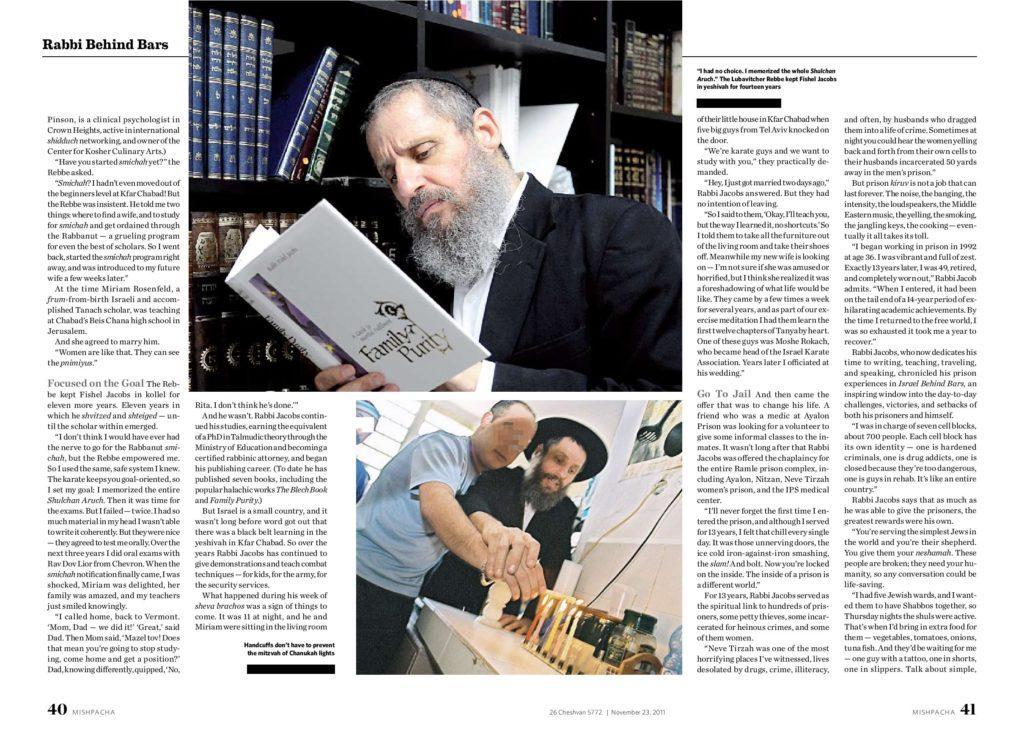 power-rabbi-interview-67
