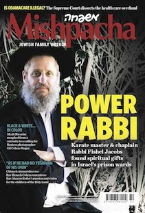 power-rabbi-profile-cover
